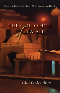 The Gold Shop of Ba-'Ali
