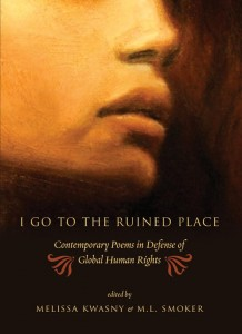 I go to the ruined place cover 052312